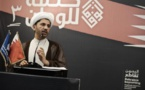 HRW urges West to press Bahrain to free opposition figures